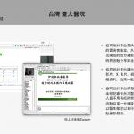 202008_collaboration_022